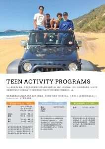 http://lexisjuniors.com/wp-content/uploads/2019/03/Lexis-Juniors-Brochure-19L-CHN10-212x300.jpg