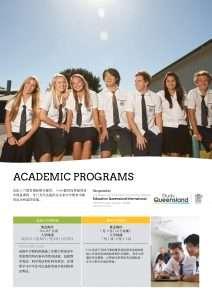 http://lexisjuniors.com/wp-content/uploads/2019/03/Lexis-Juniors-Brochure-19L-CHN12-212x300.jpg