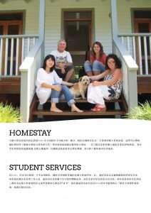 http://lexisjuniors.com/wp-content/uploads/2019/03/Lexis-Juniors-Brochure-19L-CHN15-212x300.jpg