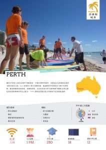 http://lexisjuniors.com/wp-content/uploads/2019/03/Lexis-Juniors-Brochure-19L-CHN6-212x300.jpg