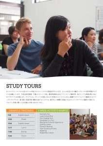http://lexisjuniors.com/wp-content/uploads/2019/03/Lexis-Juniors-Japan-PRint14-212x300.jpg