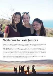http://lexisjuniors.com/wp-content/uploads/2019/03/Lexis-Juniors-Japan-PRint2-212x300.jpg